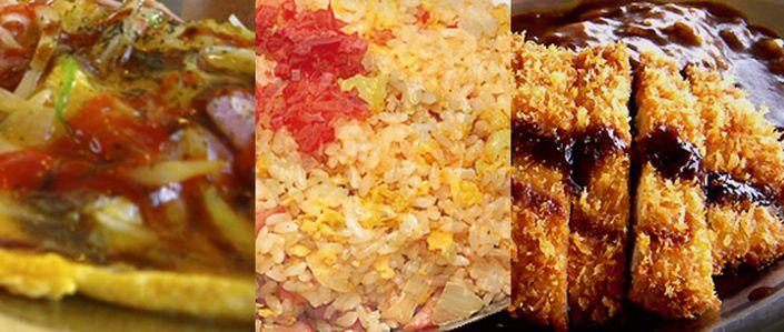 金沢ブラックカレー・ベーキライス・スパゲティ 洋食屋「キッチンユキ」