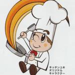キッチンユキ・マスコットキャラクター「ユキちゃん」